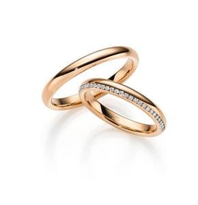 Rose Gold Ringe
